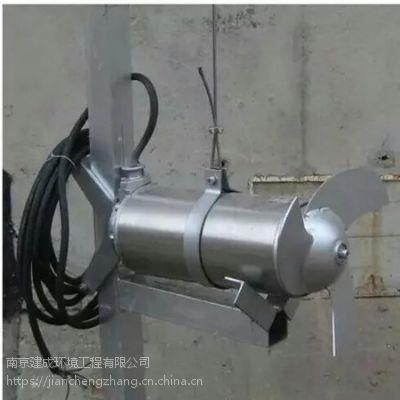 南京建成牌潜水搅拌机价格