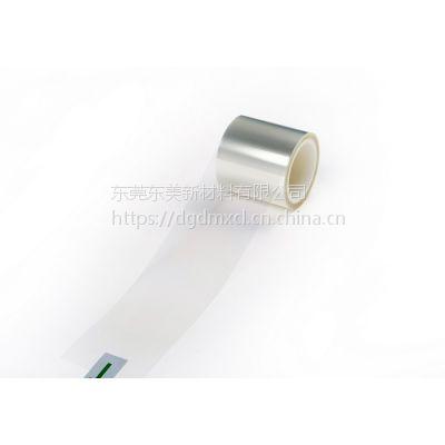 厂家直销 PET硅胶保护膜 石墨片散热专用保护膜 可免费拿样