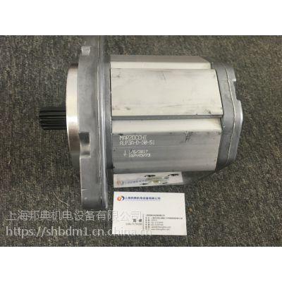 意大利原装进口 MARZOOCHI 齿轮泵 ALP3A-D-50-S1 可以提供原产地证明报关单