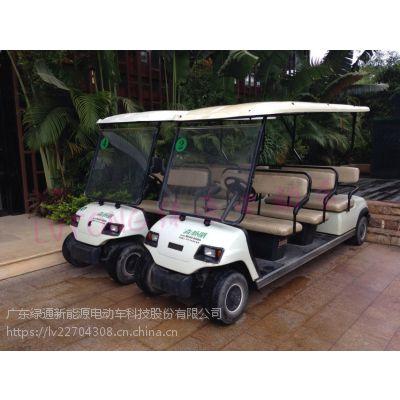 八人座电动高尔夫观光车臻质系列--绿通品牌