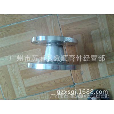 厂家制造承盘不锈钢法兰 直通法兰承盘 压力承受PN1.6
