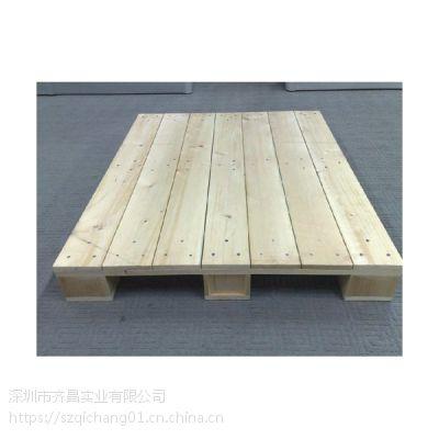 供应厂家直销木托盘、免熏蒸木卡板-深圳汇亿丰