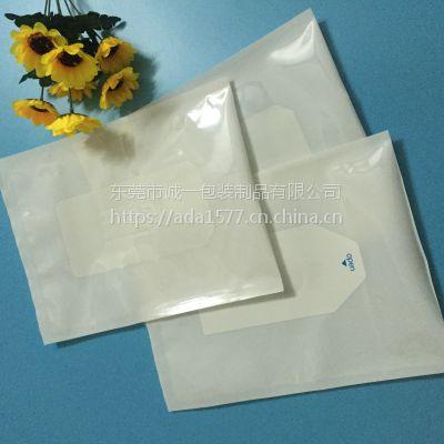 塑料包装袋厂家 定做铝箔袋 耐酒精纯IPA复合袋 一年内不离层起泡