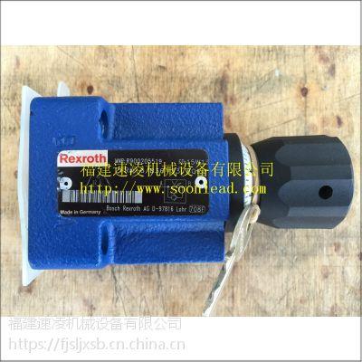 供应厦门2FRM6B36-33 6QRV力士乐流控制阀