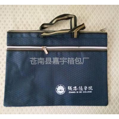 教育培训袋制作,牛津布学习培训袋生产厂家