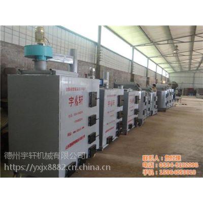 宇轩机械(图) 济南养殖供暖锅炉 供暖锅炉