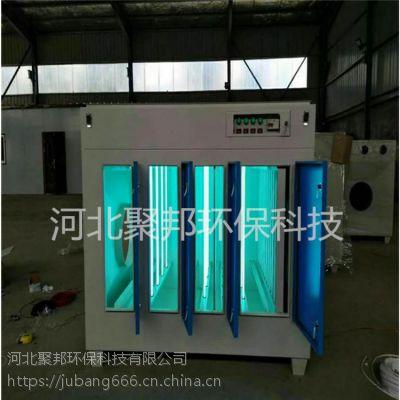 UV光解催化净化器设备厂家直销废气处理设备光触媒除臭环保