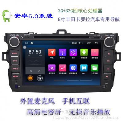 深圳影音播放机车载dvd导航仪