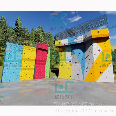 贵州攀岩墙设计专家 私人订制儿童室内攀岩馆户外攀岩墙