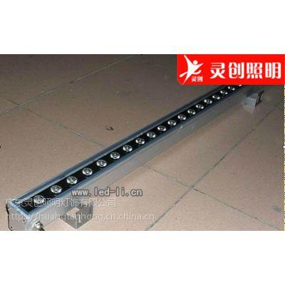 广东深圳LED洗墙灯全彩外控灯具质量生产严格的厂家--灵创照明