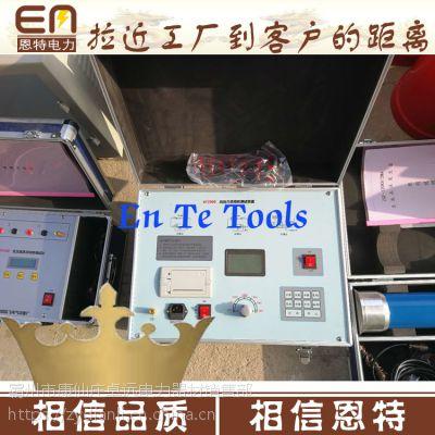专业资质 办理承试 二级 仪器仪表 高压介质损耗测试仪 电容量精度为0.5% 万齐