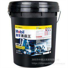 美孚特级黑霸王15W-40,美孚发动机油