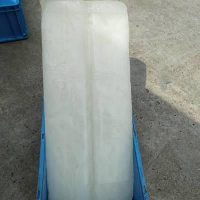 上海降温冰块公司?上海工业降温大冰块公司