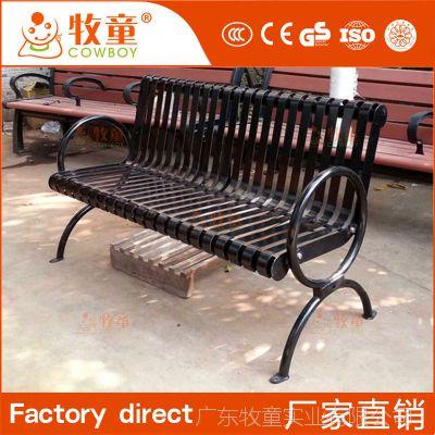 广州牧童供应公园金属排椅 户外休息躺椅 室外等候椅定制
