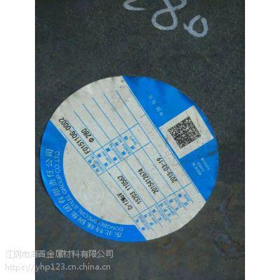 海普供应 Cr12MoV圆钢价格 便宜 黄石特钢