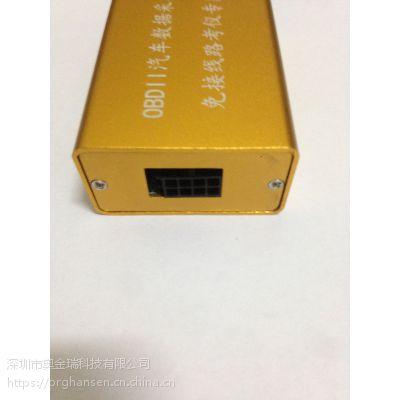 智能路考仪免接线OBD数据盒子 提供蓝牙 wifi版本