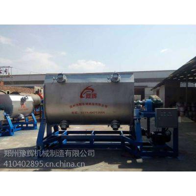 新疆乌鲁木齐5吨不锈钢真石漆搅拌机全款八折优惠