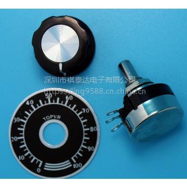 深圳厂家旋转电位器 单圈电阻器碳膜功率