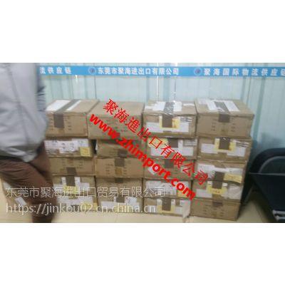 聚海国际顺利完成密码锁日本空运进口代理业务