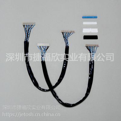 深圳线材加工厂来图来样信号传输线加工,冷压注塑工艺,符合美国UL认证,RoHS认证。
