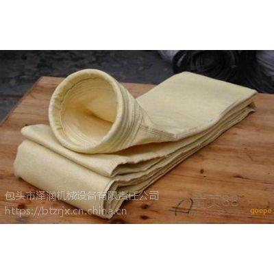 内蒙古除尘器厂家供应PPS除尘布袋