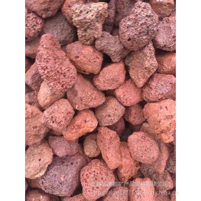 博淼销售大/小颗粒火山石 园艺栽培基质用火山岩 滤料专用
