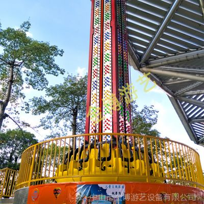 游乐场氛围神器高回报率大型游乐设备 金博20米旋转跳楼机厂家