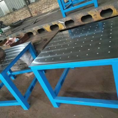 南京划线测量平板厂家推荐【瑞美机械】