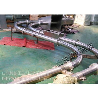 白炭黑管链输送机价格 锅炉灰管链输送设备