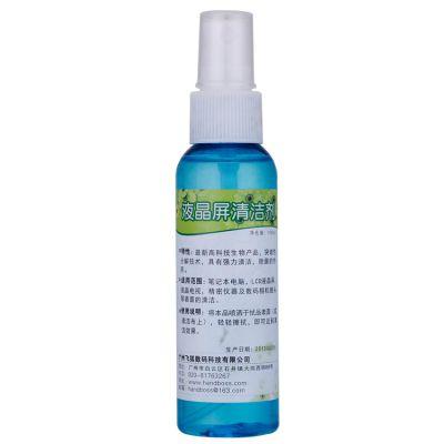 液晶屏清洁剂 批发手机贴膜辅助工具清洗液 翰柏尔60ml单支清洗剂