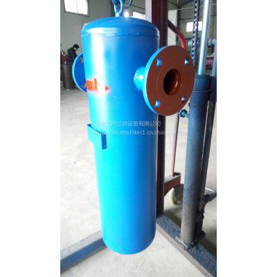 MQF-25旋风除水气水分离器销售、优质气水分离器批发、不锈钢分离器价格