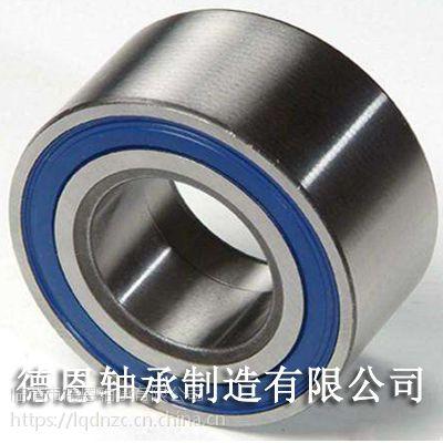 生产供应 DAC30600337-2RS 汽车轮毂轴承 宝马汽车轴承生产厂家 可定制 厂家直销