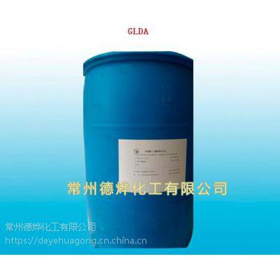 德烨化工 GLDA_绿色环保型螯合剂_38%含量溶液GLDA优级