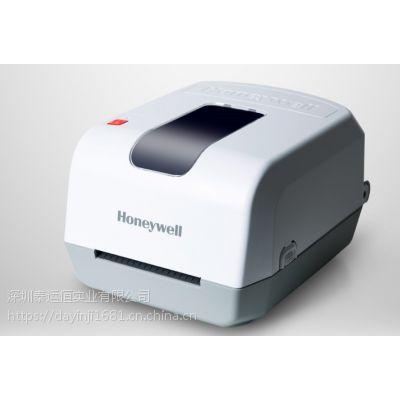 OT800热敏热转印条码标签打印机价格面议