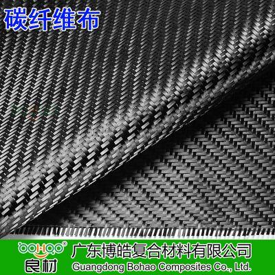 2K 3K碳纤维布 斜纹平纹碳布纤维织物 高强度耐高温碳纤维板材