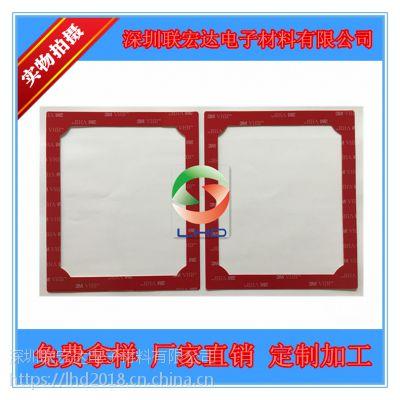 厂家直销3MVHB泡棉胶带 屏幕面板双面胶 强力粘性 可定制模切加工