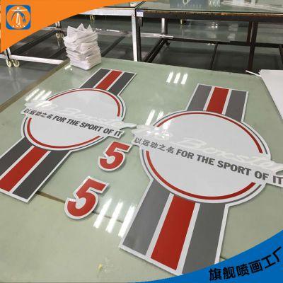PP材质车贴可移背胶贴车子玻璃墙面等地方都可以机器切割形状价格低批发价