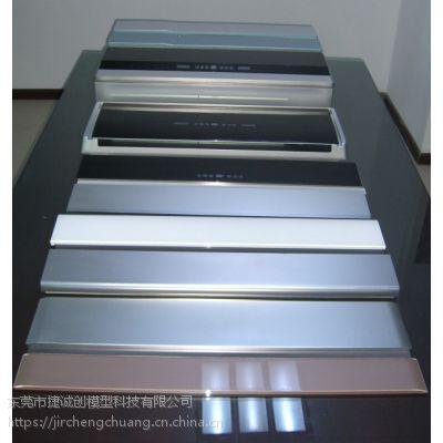 空调手板模型制作价格 珠海空调手板加工厂 可喷油丝印电镀