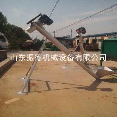 定做 可移动式粮食输送机 商用工厂店粉末输送机 小型螺旋提升机 振德