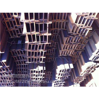 贵州六盘水工字钢指导价、昆钢工字钢起售价、贵州工字钢、昆钢六盘水工字钢直发价