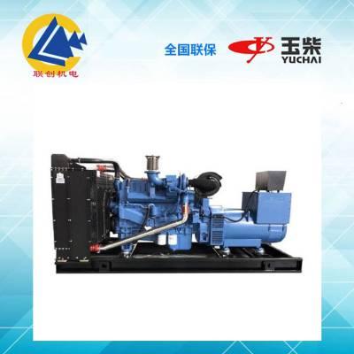 玉柴700千瓦发电机组厂家 玉柴发电机销售商