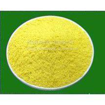 食品级柑橘黄色素价格 着色剂柑橘黄色素生产厂家 食品添加剂食用色素