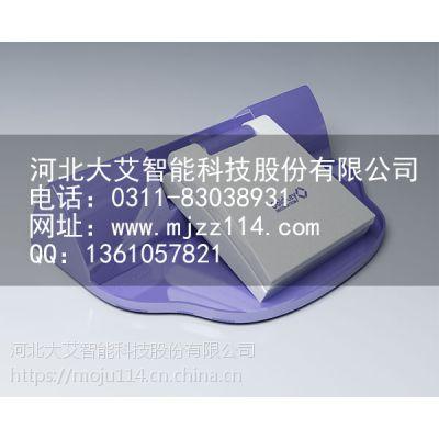 石家庄模具厂/产品外观设计_塑料外壳设计