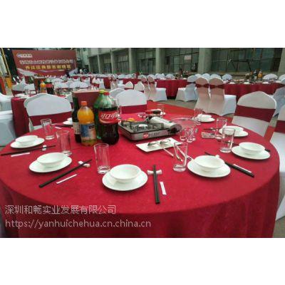 尾牙年会订桌20桌以上赠蒙古烤全羊深圳惠州广州均享