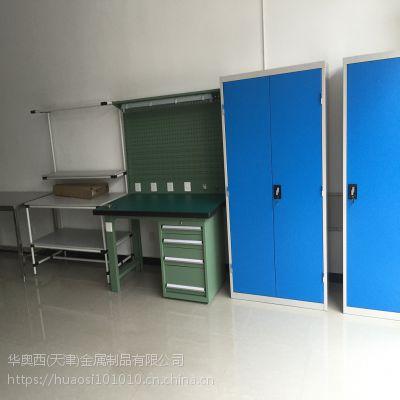 天津重型工作台 轻型工作台 优质防静电工作台生产厂家