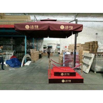 合肥地区做房产售楼处用太阳伞遮阳伞厂家