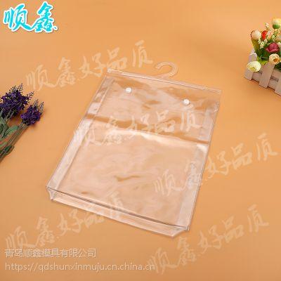 海阳PVC包装袋塑料包装袋可靠生产机会定制创意优秀包装袋