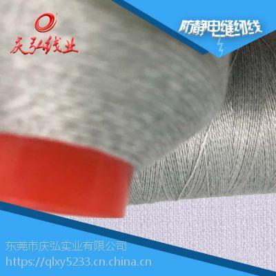 30S/3股碳纤维防静电线批发