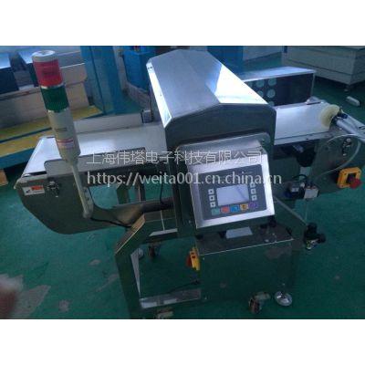 调味品金属检测机器 农作物种子金属探测仪
