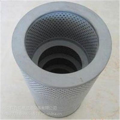 厂家生产优质液压油滤芯 SD010E10B 型号齐全